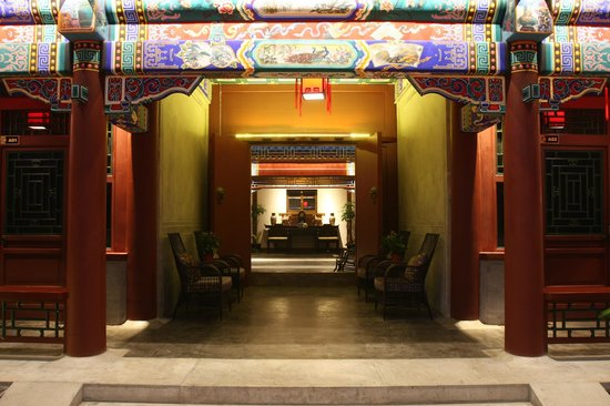 Shichahai Sandalwood Boutique Hotel: Lounge