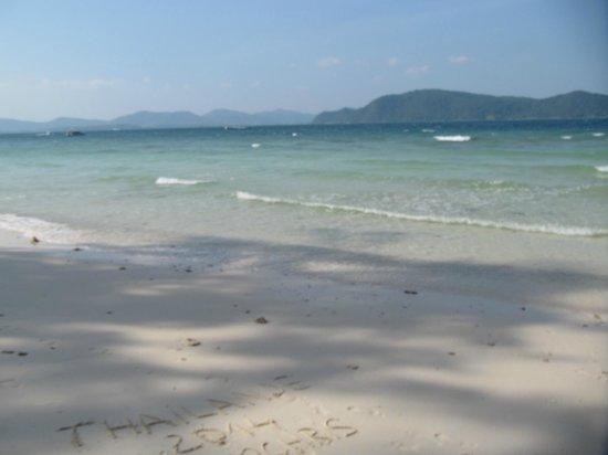 Coral Island Resort: Plage