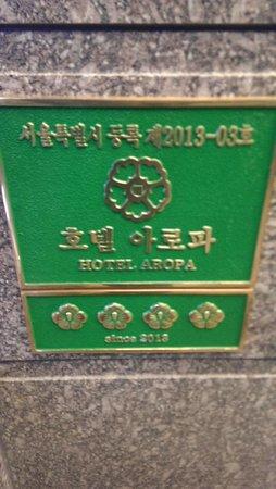 Hotel Aropa : Since 2013