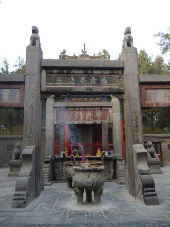 Guanlin Temple (General Guan's Tomb) : The resting place
