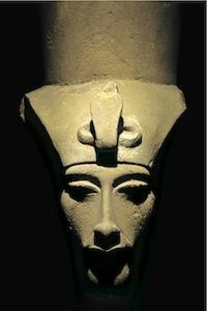 Luxor-Museum: The Head from a Colossal Statue of Akhenaten -Luxor Museum