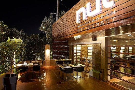 Nui Multiasian Restaurant: Ο κήπος