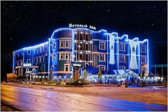 Gostinyi Dom Hotel