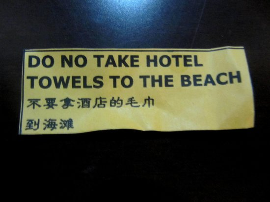 FunDee Boutique Hotel: No towels to Beach