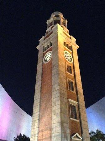 Former Kowloon-Canton Railway Clock Tower : Clock Tower at night