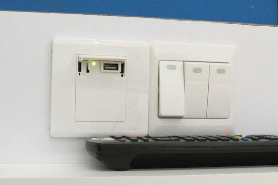 Tai-Ichi Hotel: USB plug