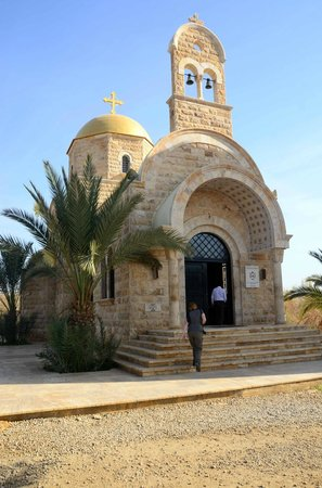 The Baptism Site Of Jesus Christ : Greek Orthodox Church