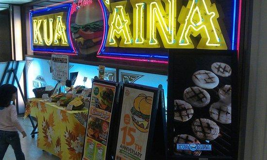 Kua 'aina Aqua City Odaiba: View