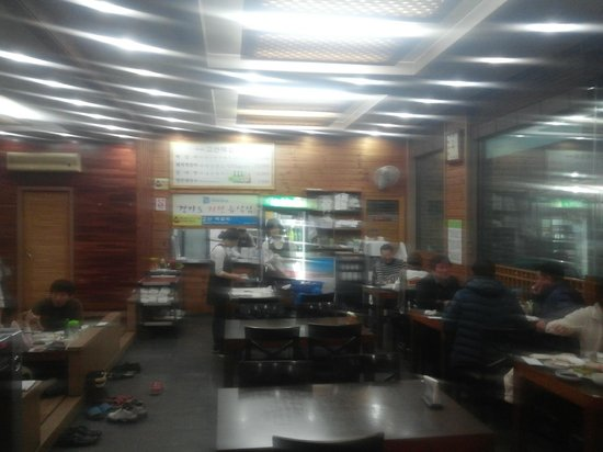 Gosan Tteokgalbi: inside