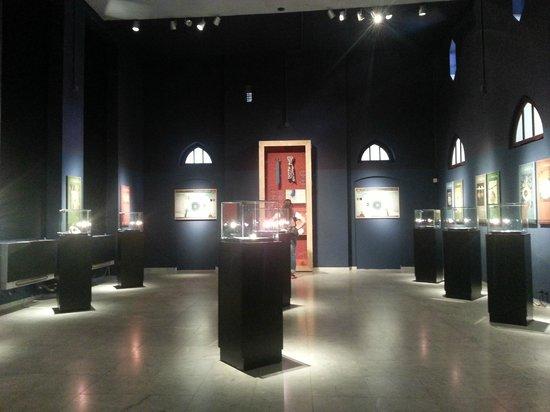 Museo Nacional de Ciencia, Tecnología y Espacio: Комната где все награды ученных