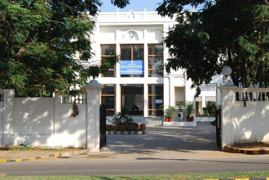 Hotel Mayura Hoysala Mysore: Front Gate