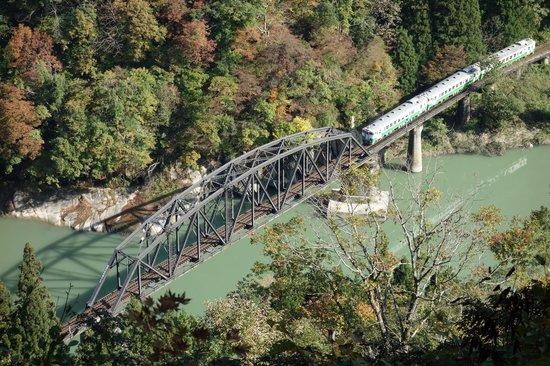 Tohoku, Japón: 会津水沼付近の俯瞰