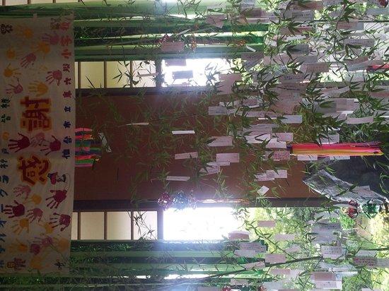 ANA Crowne Plaza Kobe: волшебное дерево