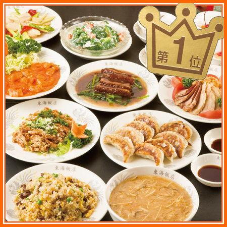 Chinese restaurant dining tokai hanten daimon main store for 77 chinese cuisine