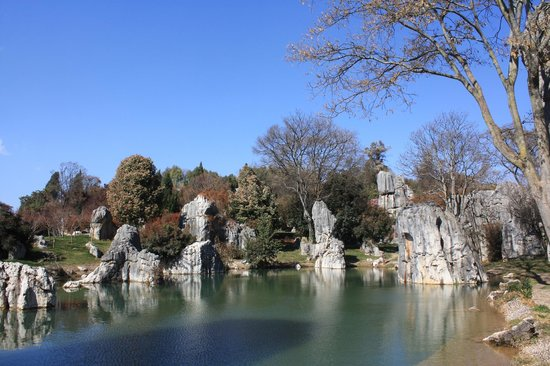 Yunnan Stone Forest Geological Park: Minor Stone Forest