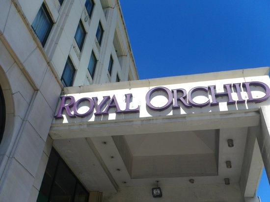 Royal Orchid Guam Hotel: エントランス