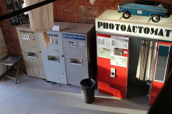 Museum of Soviet Arcade Machines: И такое есть и они работают