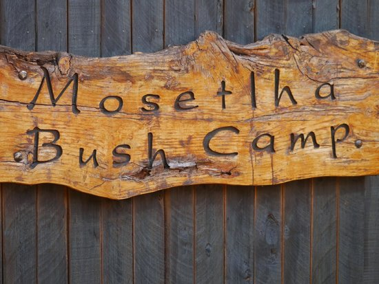 Mosetlha Bush Camp & Eco Lodge: Entrance sign