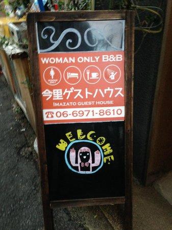 Imazato Guest House: sign