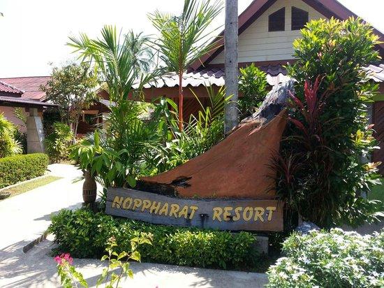Noppharat Resort: Entrée