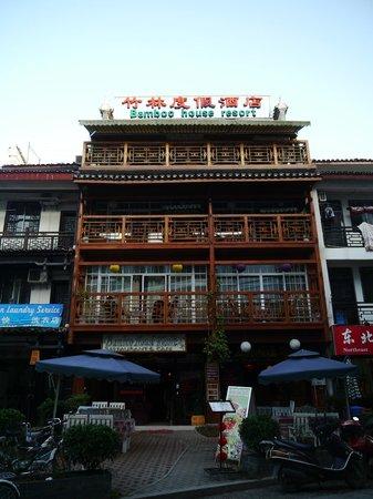Bamboo House Resort: Wonderful Hotel