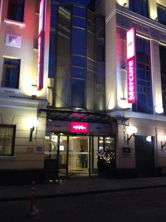 Mercure Arbat Moscow : A fachada