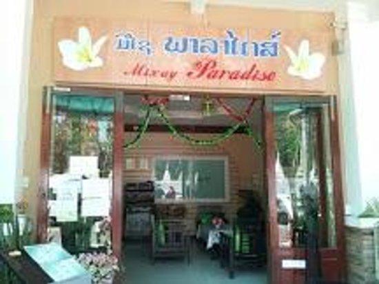 Mixay Paradise: Front door