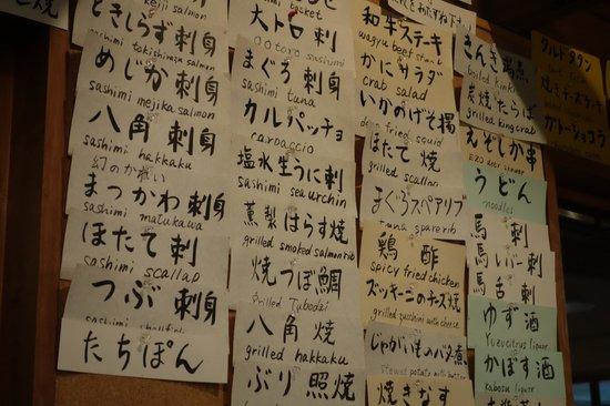 Bang Bang Restaurant: Some of the menu on the wall