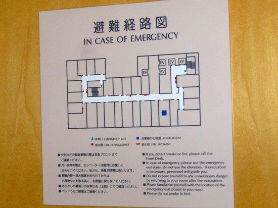 Hotel Nikko Niigata: 25F Twin