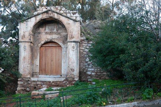 Roman Agora: Ворота медресе