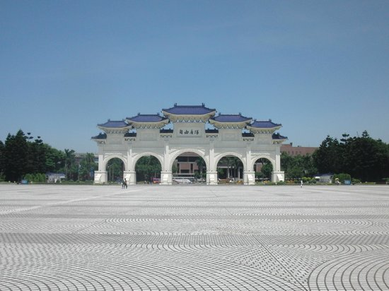 Chiang Kai-Shek Memorial Hall: 中正記念堂
