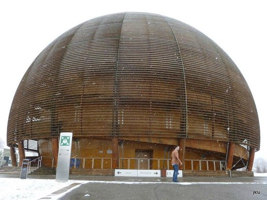 CERN Univers de particules: The globe with science displays inside