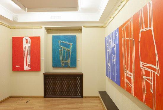 Art Gallery Mystetska Zbirka