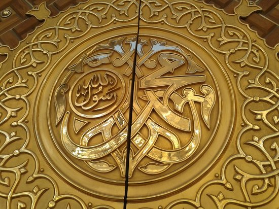 Al-Masjid an-Nabawi One of the marvelous doors at Masjid ul Nabawi & One of the marvelous doors at Masjid ul Nabawi - Picture of Al ...