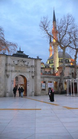 La mosquée Eyüp Sultan (Eyup Sultan Camii) : Мечеть Эйюп