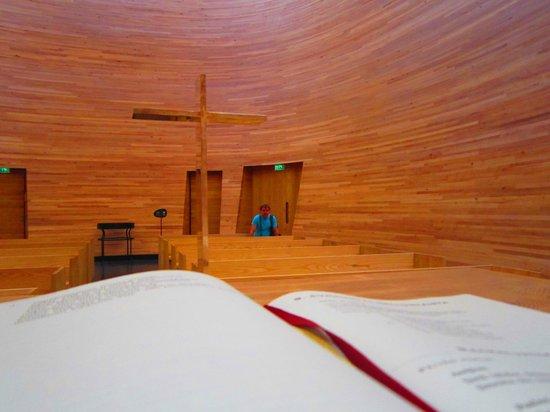 Kamppi Chapel of Silence : Тишина и покой