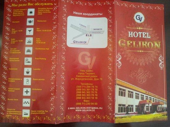 Gelikon Vest Hotel: Описание отеля на русском языке