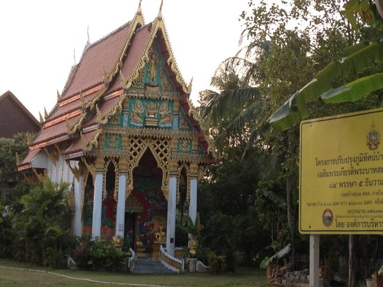 Santhiya Tree Koh Chang Resort : Храм на Мэйн Роуд у поворота на отель. Зайдите во двор обязательно и погуляйте там