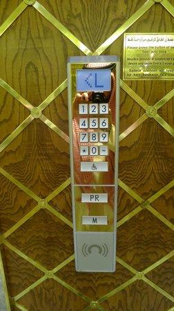 InterContinental Dar Al Tawhid: Elevator