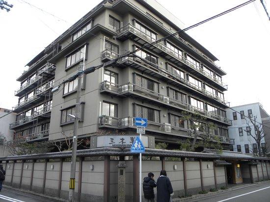 Mikihan ryokan kyoto japon voir les tarifs et avis for Hotel jardin de fleurs kyoto
