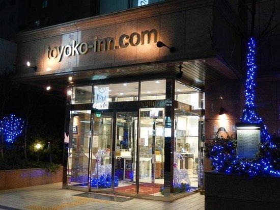 Toyoko Inn Busan Station 2: 正面入口
