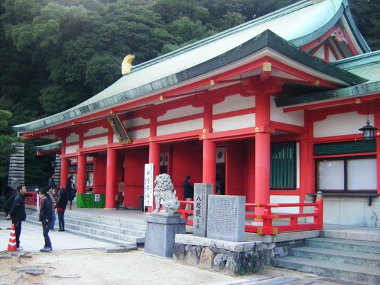 Akama Shrine: Prayer hall