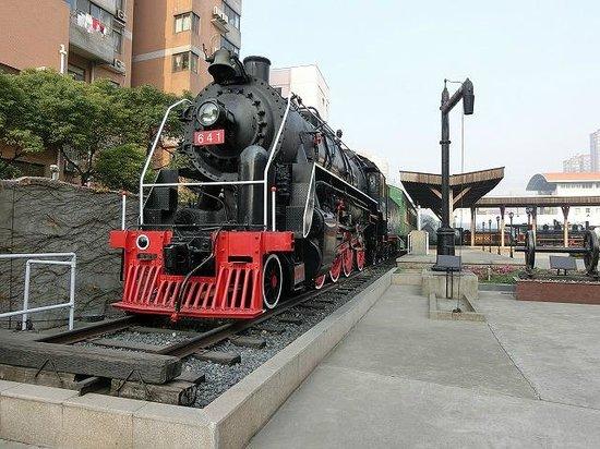 Shanghai Railway  Museum: Railway Museum