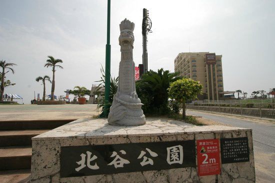 Chatan Park : 公園入り口のドラゴン君