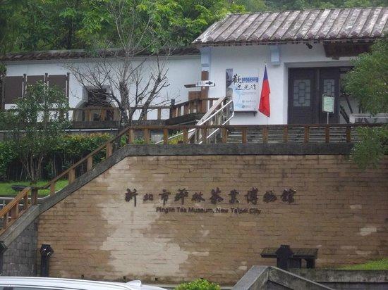 Pinglin Tea Museum of New Taipei City