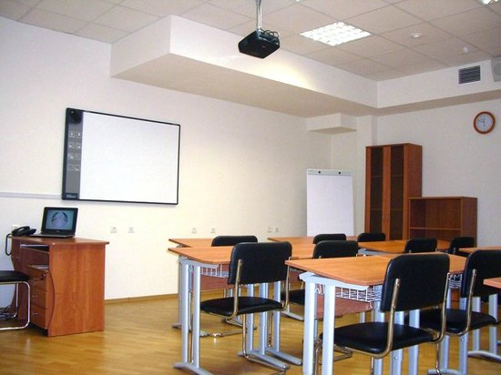 MIRIT Hotel : Аудитория для тренингов