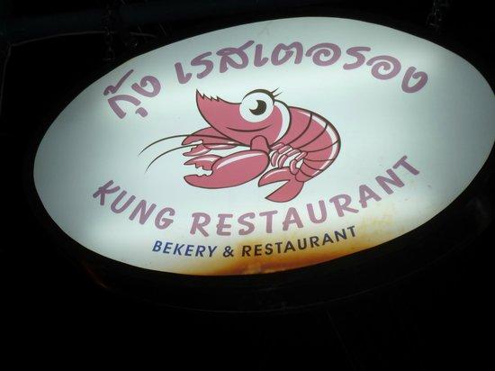 Kung Restaurant: Erkennungstafel