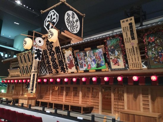 how to get to edo tokyo museum