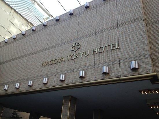 Nagoya Tokyu Hotel : ホテル正面
