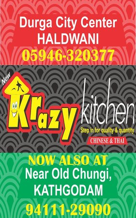 New Krazy Kitchen: Krazy Kitchen